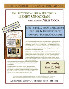 Henry-Obookiah-Program-Flyer-II-1